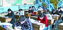 Statistică – Simulare Evaluare Națională, clasa a VIII-a – 2014
